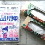 """""""料理用ポリ袋""""選び方と5つの利点-災害時で使う便利な道具で非常食"""