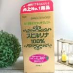 災害時の栄養不足を補う健康食品の備え「スピルリナ」日常でもおすすめ