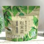 """災害時だからこそ""""緑茶""""を備える理由-ドリンクで効果を得る方法"""