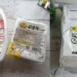 備えて便利な包装米飯!非常食の5年間長期保存と数か月のパックご飯