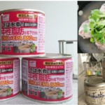 非常食&日常の備え!安全なサバ水煮缶・さば味噌煮とは?栄養と効果