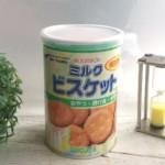 非常食ブルボン缶入り「ミルクビスケット」甘くサクサク安心5年保証