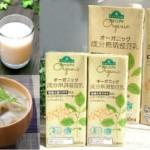 非常食に長期常温保存「豆乳」栄養補給と牛乳の代替料理ができる